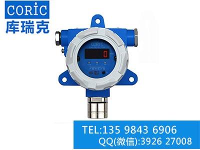 可燃气体检测仪标准