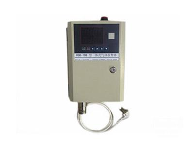 CRGD-1DB一體式可燃氣體報警器