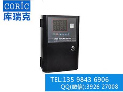 CRGD-M2-2型氣體報警控製器