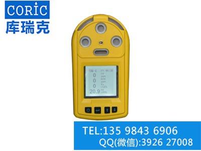 复合气体检测器